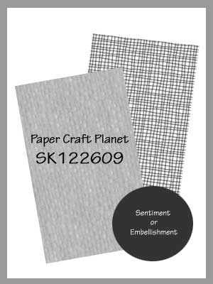 SK122609 paper craft planet sketch 12-26-09