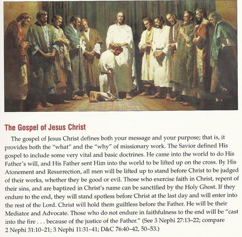 Gospel of Jesus
